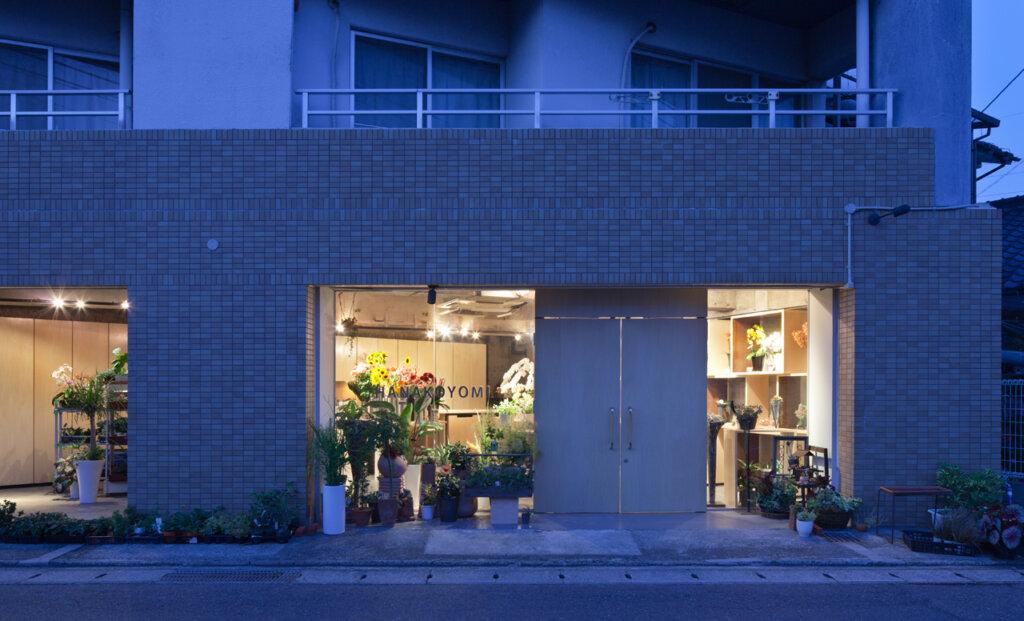 鳥栖の生花店